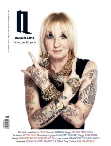 rivista_gay_lgbt_qmagazine_la_pina