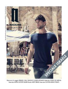 Speciale QMagazine Israele